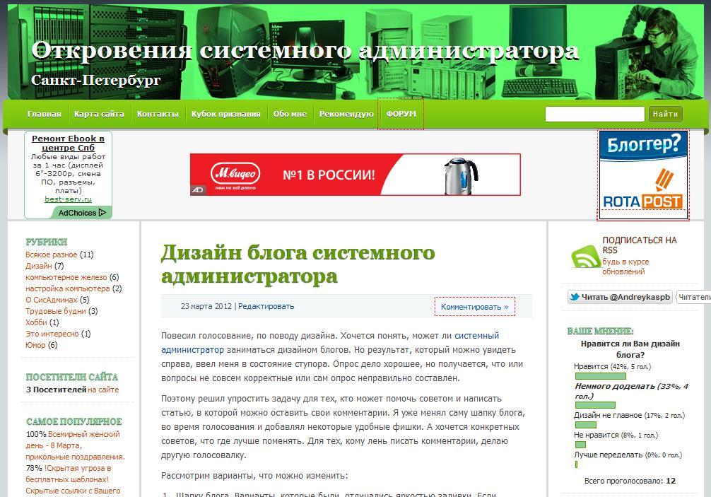 Дизайн сервис сайт